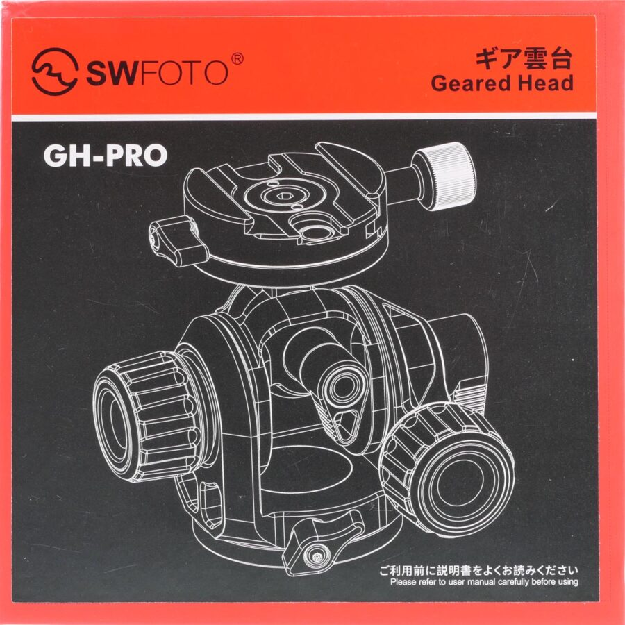 02 SWFOTO GH-PRO ギア雲台 外箱_表