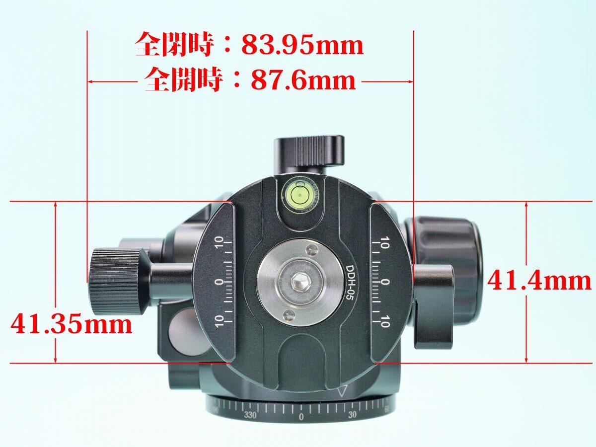 34 SWFOTO GH-PRO ギア雲台 クランプ寸法_4