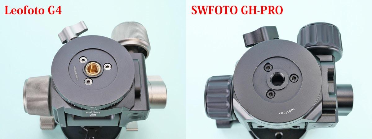 08 Leofoto G4 と SWFOTO GH-PRO  比較 台座裏