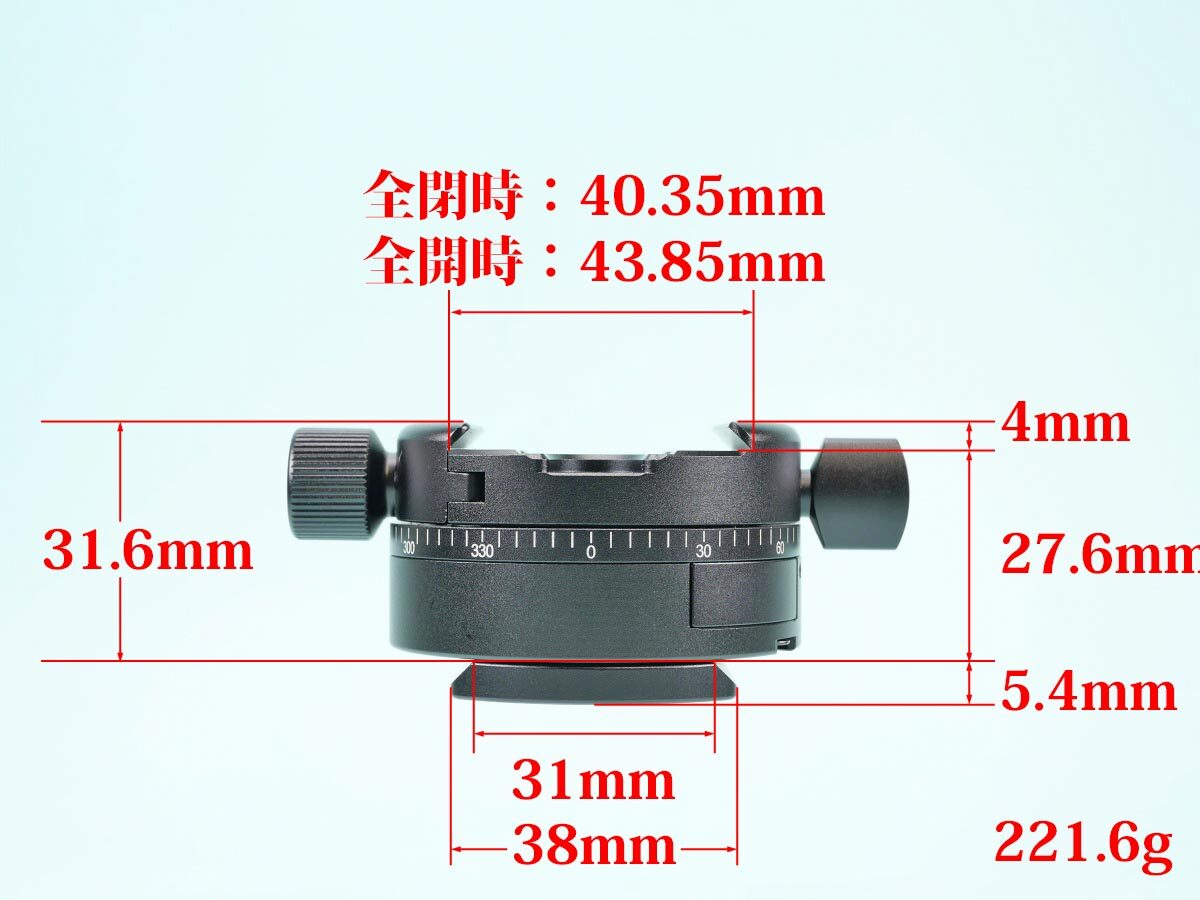 08 SWFOTO GC-01 ギアパノラマクランプ 寸法側面_2