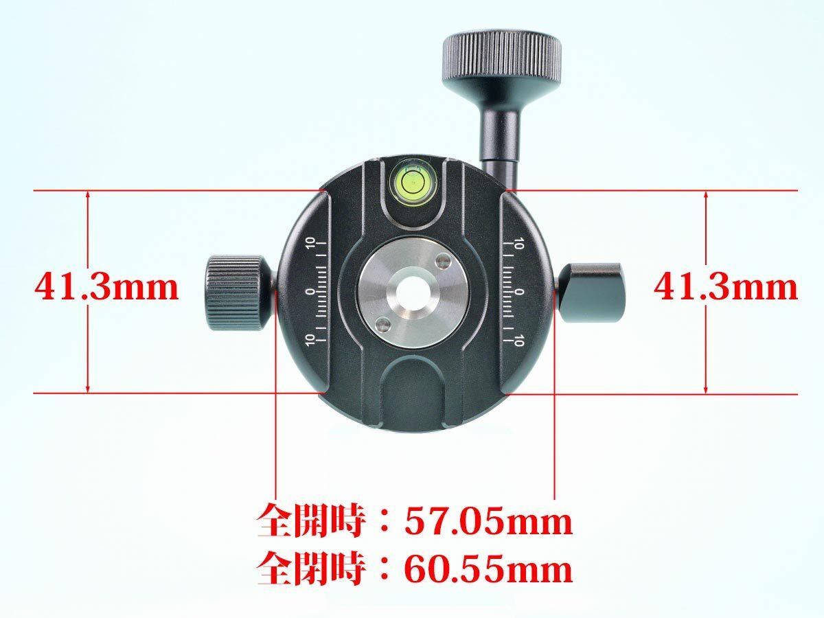09 SWFOTO GC-01 ギアパノラマクランプ 寸法上面_1