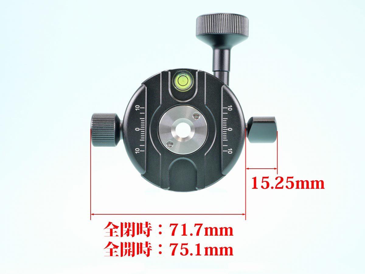 10 SWFOTO GC-01 ギアパノラマクランプ 寸法上面_2