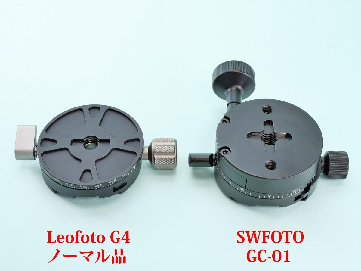 14 GH-PRO+GC-01 LEOFOTO ノーマル品とGC-01_裏面
